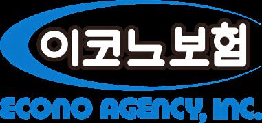 Econo Agency(이코노 보험)