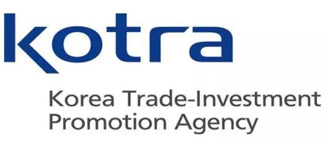 KOTRA 디트로이트 무역관 2019 하반기 취업박람회