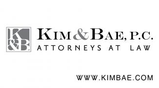 Kim & Bae, P.C. 성실히 건물청소하실 분 구합니다.