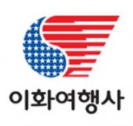 KC TOURS USA-이화여행사
