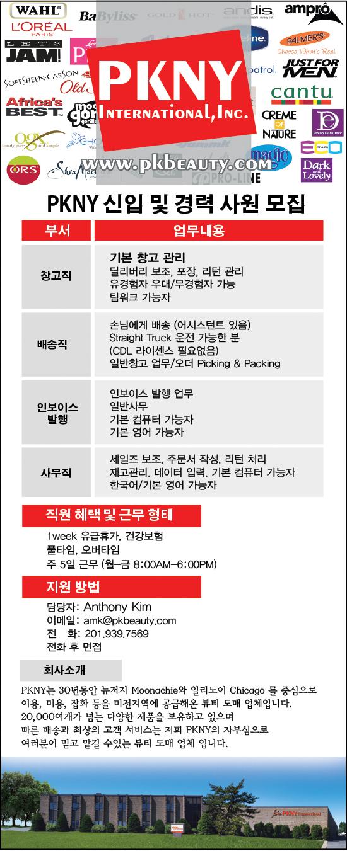 이재명 강원도 : 9/12(일) 거는 전화 투표 일정